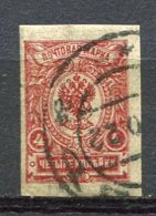 RUSSIE - Yv N° 112 ND   (o)  4k   Série Courante   Cote  4 Euro  BE  2 Scans - 1917-1923 Republic & Soviet Republic