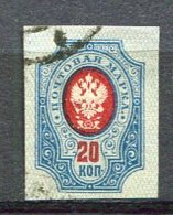 RUSSIE - Yv N° 116 ND   (o)  20k   Série Courante   Cote   3 Euro  BE  2 Scans - 1917-1923 Republic & Soviet Republic