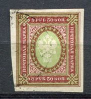 RUSSIE - Yv N° 122 ND  (o)  3,5r   Série Courante   Cote   0,8 Euro  BE  2 Scans - Oblitérés