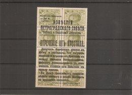 Russie ( 104 En Bloc De 8 Oblitérés) - 1857-1916 Empire