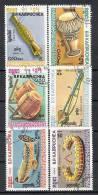 Kampuchea N° YVERT 498/03 OBLITERE - Kampuchea