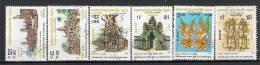 Kampuchea N° YVERT 376/81 OBLITERE - Kampuchea