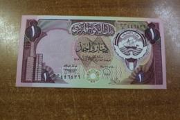 Kuwait 1 Dinar - Koeweit
