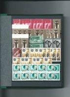 EGYPTE. TP Neufs ** Par Multiples Dans Classeur. Période 1960 à 1984 Environ. - Colecciones (en álbumes)