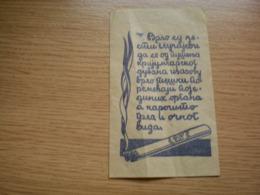 Tobacco Bags Vardar - Schnupftabakdosen (leer)