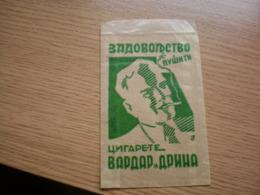 Tobacco Bags Vardar I Drina - Contenitori Di Tabacco (vuoti)