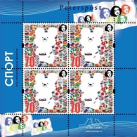 """Russia. Peterspost. Olympic Games In Pyeongchang. 2018. """"Sport Under The Neutral Flag"""", Sheetlet Of 4 Stamps - Winter 2018: Pyeongchang"""