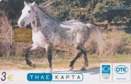 GRECIA. CABALLO. HORSE. 06/2003. X1647. (145). - Caballos
