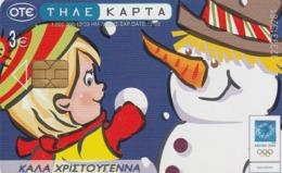 GRECIA. NAVIDAD. Merry Christmas 2003. 12/2003. X1733a. (177). - Natale
