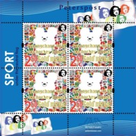 Finland. Peterspost. Olympic Games In Pyeongchang. 2018. Gold Overprint, Limited Edition, Sheetlet Of 4 Stamps - Winter 2018: Pyeongchang