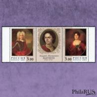 RUSSIA 2001 Mi.894-895Zd 300th Birth Anniversary Of A.M.Matveev./ Strip,2v+label (MNH **) - 1992-.... Federazione