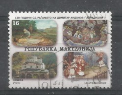 MK 2009-522 150A°DA PAPREDISHCKI, MACEDONIA, 1v, Used - Macédoine