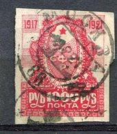 RUSSIE - Yv N°  152  ND  (o)  Révolution  Cote  3,2 Euro  BE - 1917-1923 République & République Soviétique