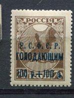 RUSSIE - Yv N°  157a Surcharge Bleue  *   100 + 100r S 70k  Affamés De La Volga  Cote  2,3 Euro  BE  2 Scans - 1917-1923 Repubblica & Repubblica Soviética