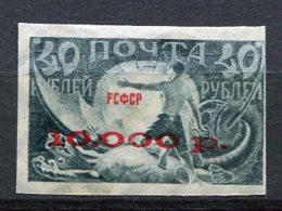 RUSSIE - Yv N°   163  B  *  10000r S 40r  Surch.  Carmin  Cote  2,5 Euro  BE  2 Scans - 1917-1923 République & République Soviétique