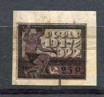 RUSSIE - Yv N° 172  (o)  25r  République Cote 2,3  Euro  BE - 1917-1923 Repubblica & Repubblica Soviética