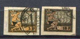 RUSSIE - Yv N° 170,171  (o)  5, 10r  République Cote 1,2  Euro  BE - 1917-1923 Republic & Soviet Republic