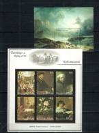Maldives 2001 Art Painting Rijksmuseum MNH (2) - Art