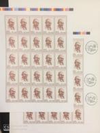 Full Sheet Of Viet Nam Vietnam MNH Imperf Stamps 2019 : 150th Birth Anniversary Of Mahatma Gandhi (Ms1115) - Sent By FDC - Vietnam