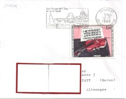 YT 1459  SSL FRANCE  OBL FLAMME TRILPORT 12/*9/66 - 1961-....