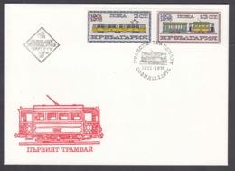 Bulgaria 1976 - 75 Years Tramway In Sofia, Mi-Nr. 2461/62, FDC - FDC