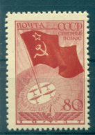 URSS 1938 - Y & T N. 620 - Expédition Au Pôle-Nord - Unused Stamps
