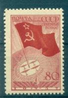 URSS 1938 - Y & T N. 620 - Expédition Au Pôle-Nord - 1923-1991 UdSSR
