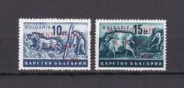 Mazedonien - 1944 - Michel Nr. 3/4 - Postfrisch  - 24 Euro - Bezetting 1938-45