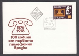 Bulgaria 1976 - 100 Years Phone (Al. Graham Bell), Mi-Nr. 2480, FDC - FDC