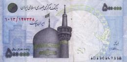 "IRAN 500000 RIALS 2014 2015 VF P-154 (Iran Cheque) ""free Shipping Via Registered Air Mail"" - Iran"