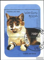 Laos Block154 (complete Issue) Fine Used / Cancelled 1995 Breed Cats - Laos