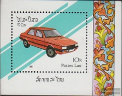 Laos Block117 (complete Issue) Fine Used / Cancelled 1987 Cars - Laos