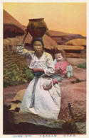 Korean Woman With Kid And Pottery On Her Head .  Farmer . Hand Colored - Corea Del Sud