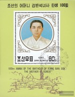 North-Korea Block271 (complete Issue) Fine Used / Cancelled 1988 Kang Ban Sok - Korea, North