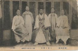 Minister And 4 Kee San . Geishas ?  Sent To Huisseau Sur Cosson Loir Et Cher - Korea (Zuid)