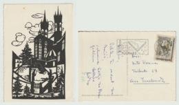 Yugoslavia - 1980 - Nice Registered Post Card - Air Mail - 1945-1992 Repubblica Socialista Federale Di Jugoslavia