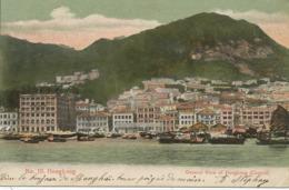 No 10 Hongkong General View Of Hongkong Central. P. Used Shanghai French Type Mouchon Chine . Via Siberia - Chine (Hong Kong)