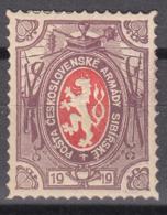 Czechoslovak Legion In Russia 1919 Lion Issue Embossed Colour Proof In Violet & Red (t15) - Legioni Cecoslovacche In Siberia