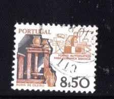 N° 1511 - 1981 - Oblitérés