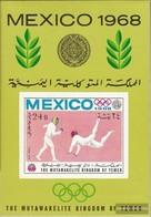 Yemen (UK) Block75b (complete Issue) Unmounted Mint / Never Hinged 1968 Olympic. Summer, Mexico - Yemen