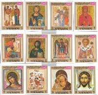 Yemen (UK) 915B-926B (complete Issue) Unmounted Mint / Never Hinged 1969 Christmas: Icons - Yemen