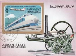 Ajman Block402 (complete Issue) Fine Used / Cancelled 1972 Locomotives - United Arab Emirates