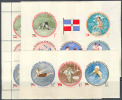 2347 ✅ Sport Olympic Games 1956 Dominican Republic 4S/s MNH ** Imperf Imp - Sommer 1956: Melbourne