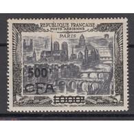 TIMBRE REUNION CFA PA N° 51 PARIS NEUF**  Signé  Côte 420 Euros - 1927-1959 Ungebraucht