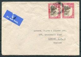 1951 Aden Camp Airmail Cover - London England. Major E.F. Elliot, Paymaster General - Aden (1854-1963)