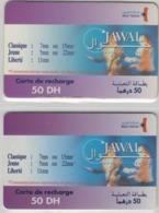 Lot De 2 Cartes Prépayées Différentes - JAWAL   -  Prépaid  - (valeur Et/ou Verso  Différent) - Andere Voorafbetaalde Kaarten