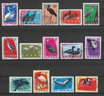 Congo 1963 Birds - Republik Kongo - Léopoldville (1960-64)