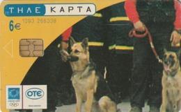 GRECIA. Dogs EMAK. 07/2003. M029A. (169). - Perros