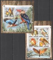 CA073 2016 CENTRAL AFRICA CENTRAFRICAINE FAUNA BIRDS LES MARTINS - PECHEURS KB+BL MNH - Vögel