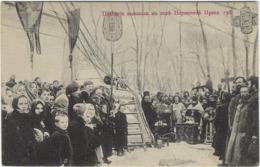 Russie   Religion  Messe - Russia